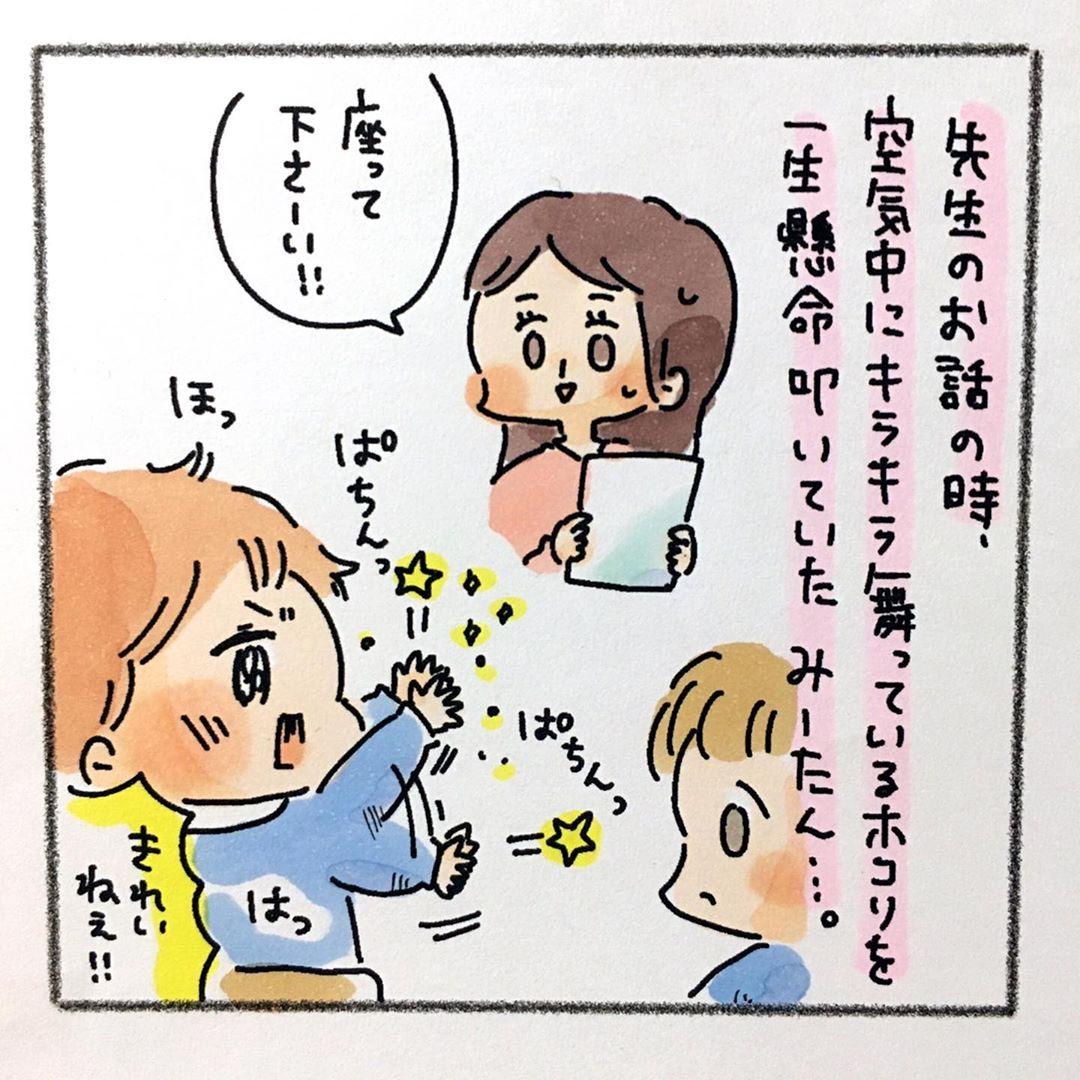 matsuzakishiori_90261547_161689321568498_2095242649697042493_n