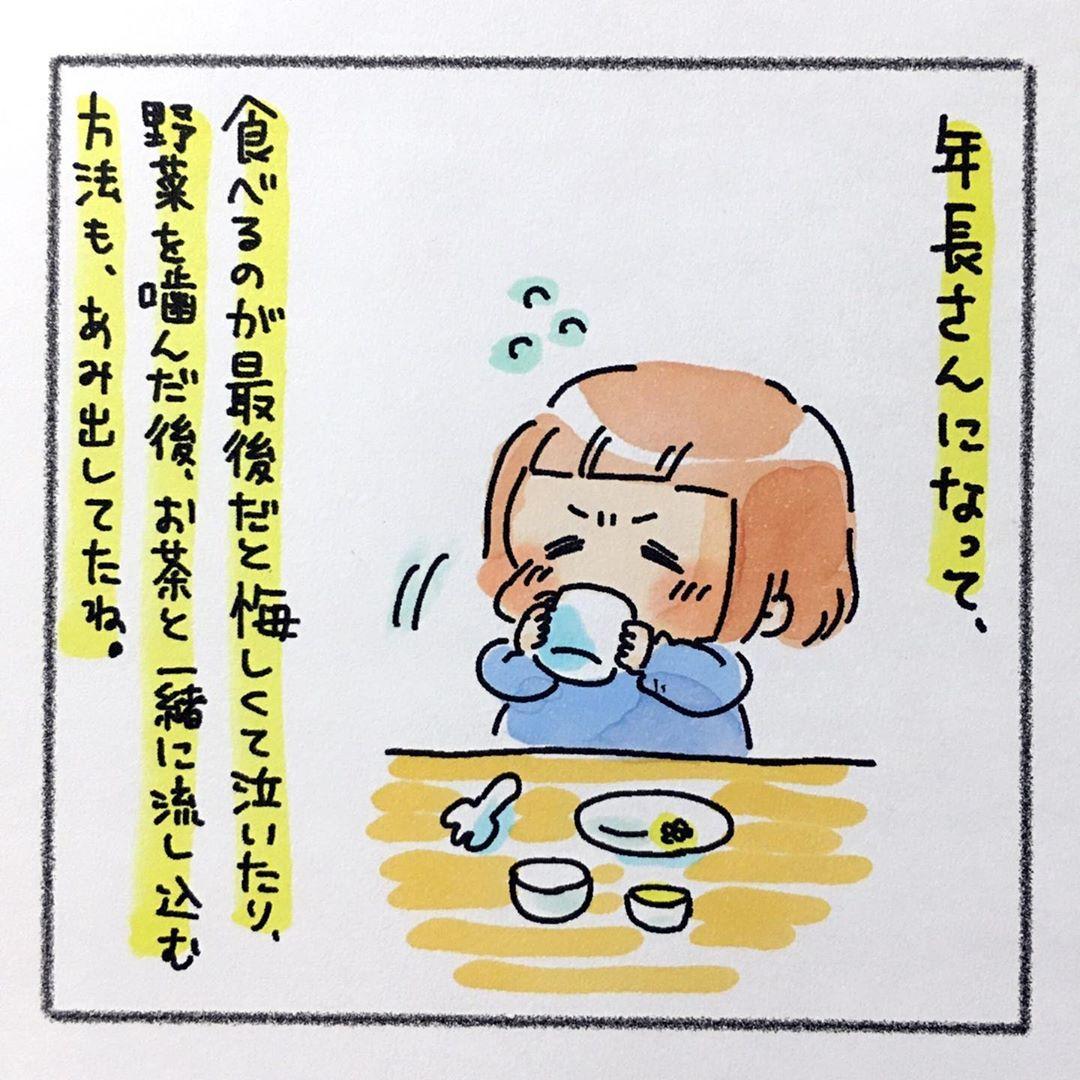 matsuzakishiori_90243622_791956287960008_3398954050666864079_n