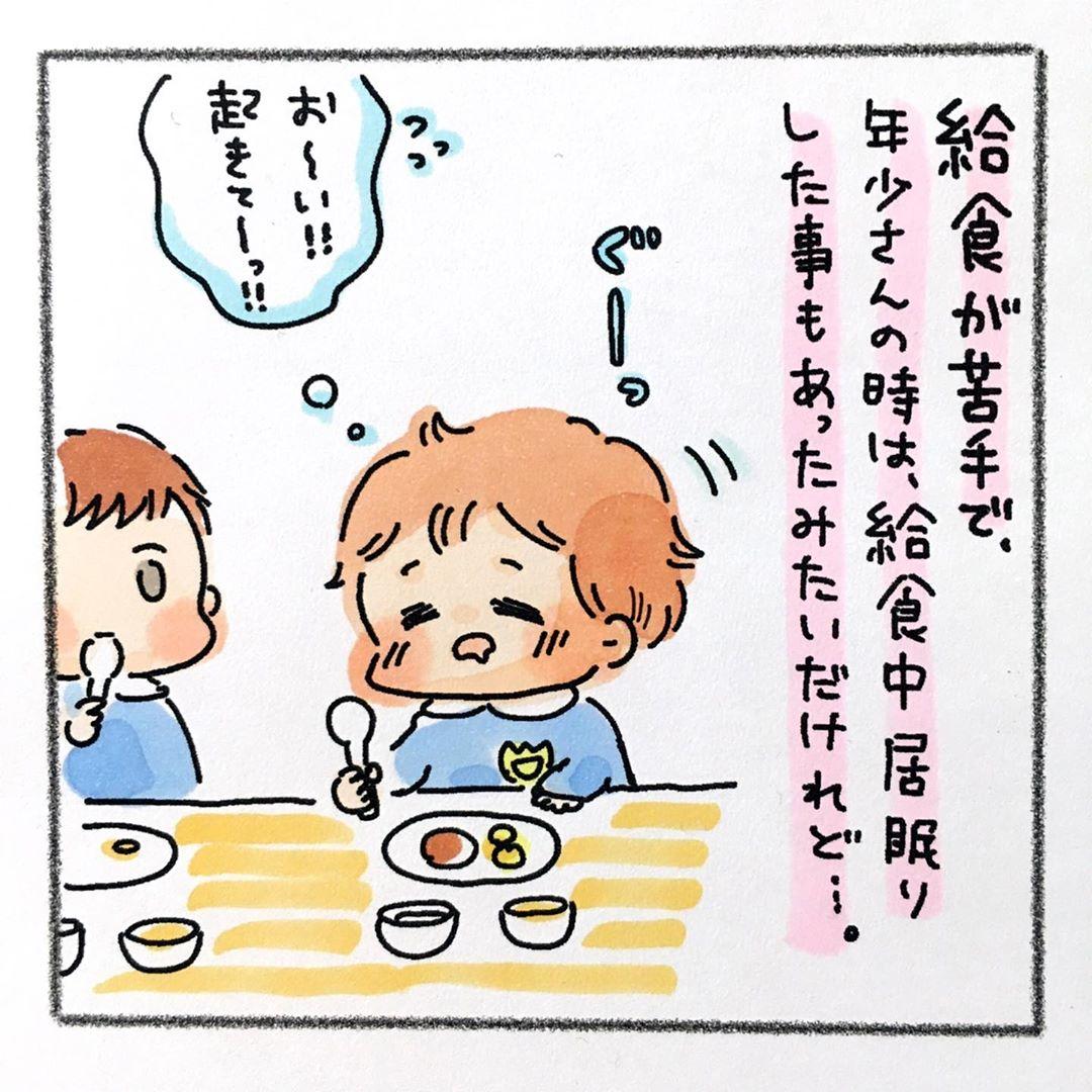 matsuzakishiori_90087767_143364657039211_4613046175869368470_n