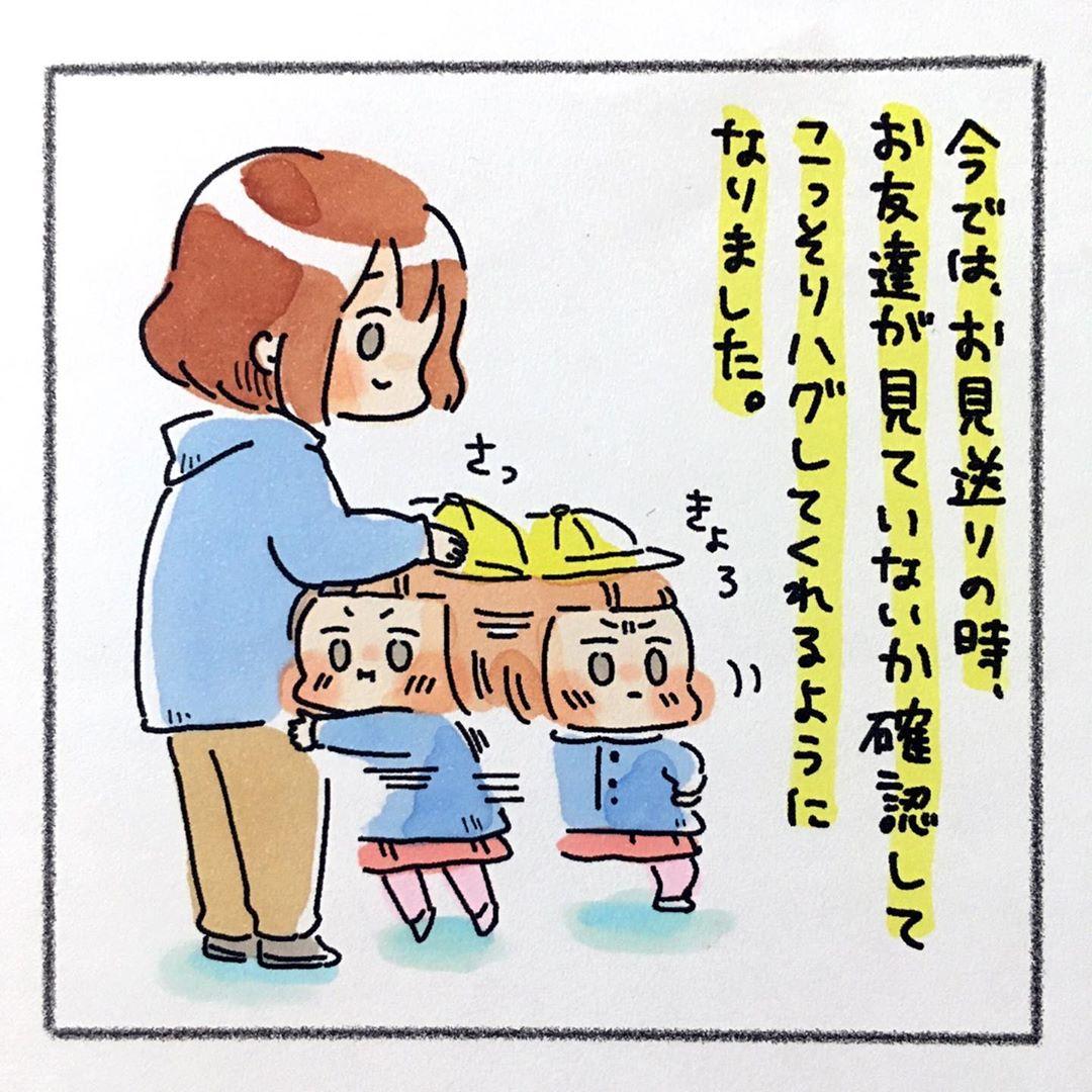 matsuzakishiori_90356550_219971332552995_2004869639994365979_n