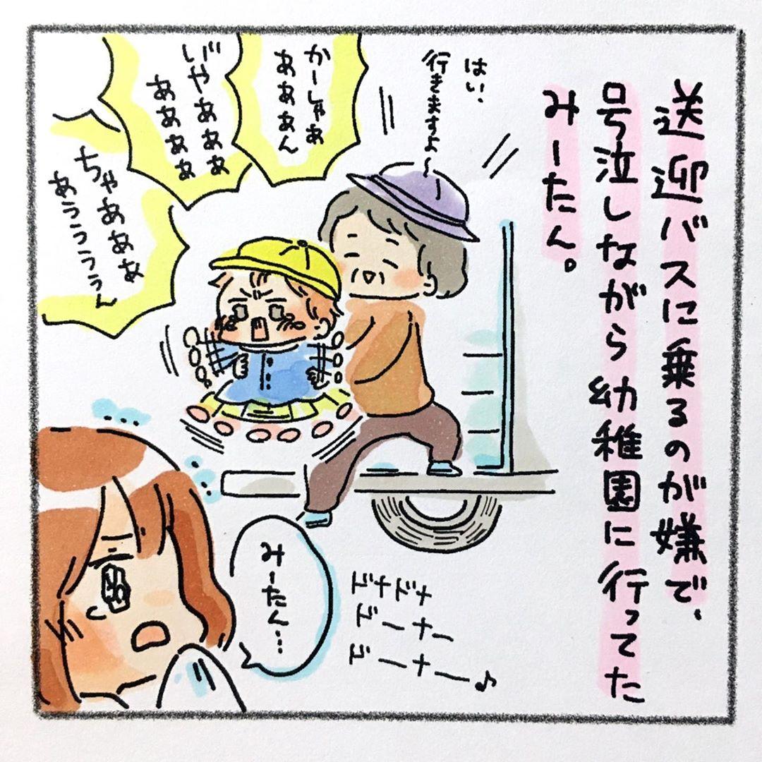 matsuzakishiori_90509603_619041805341193_4600926125444634990_n (1)