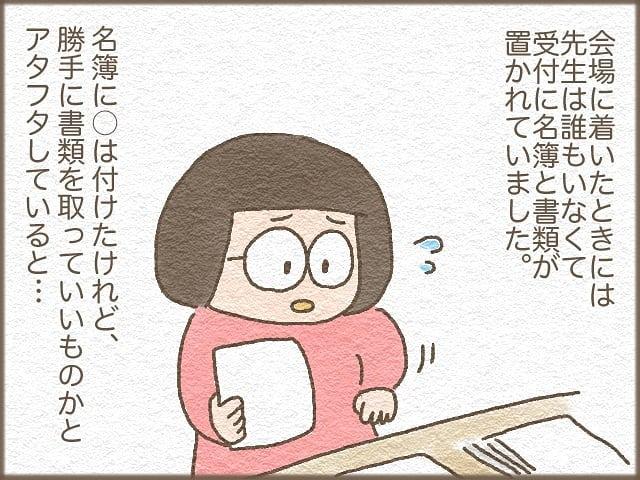 daihuku_megane_70645984_436763690524160_7190035997390496110_n