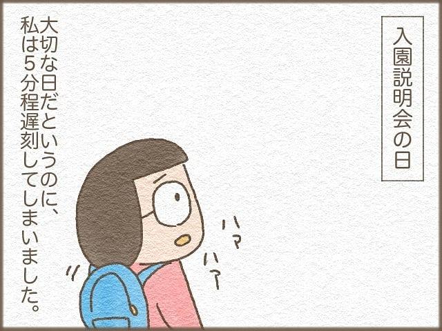 daihuku_megane_72139614_157691028653128_197150850070463477_n