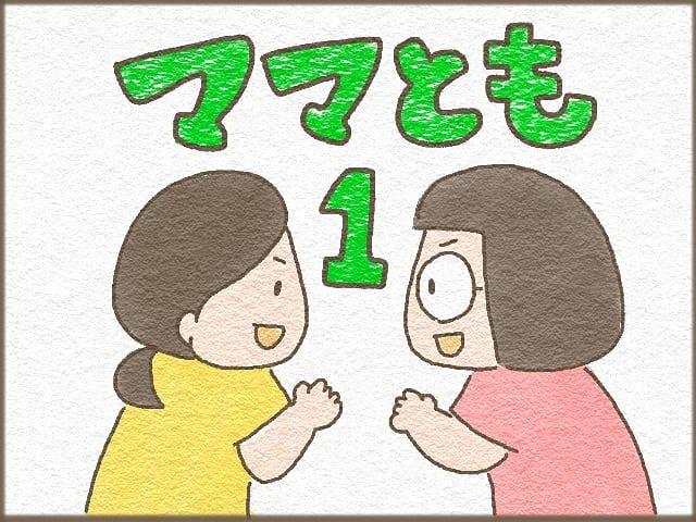 daihuku_megane_70756769_163770128147639_3180359726638937409_n