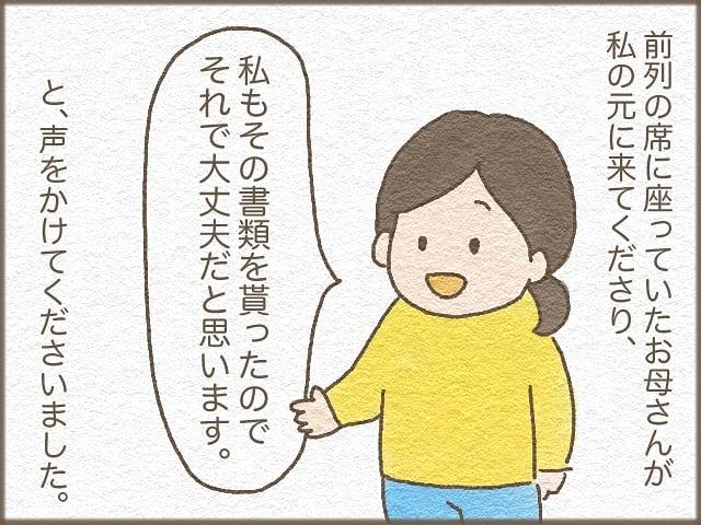 daihuku_megane_70352770_2437984119641811_4532681943808775218_n
