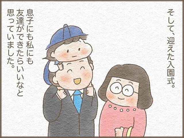 daihuku_megane_71883845_558665041572613_8977806331197840766_n