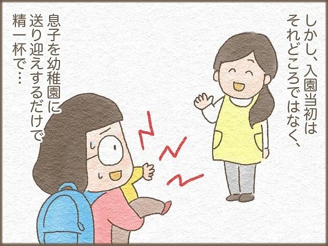 daihuku_megane_70207453_901216083582497_5790330970583051361_n