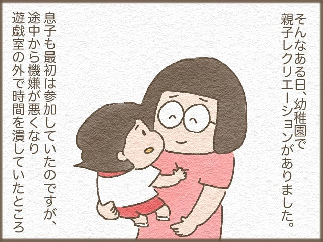 daihuku_megane_70964994_143892820173596_1152364650339858422_n