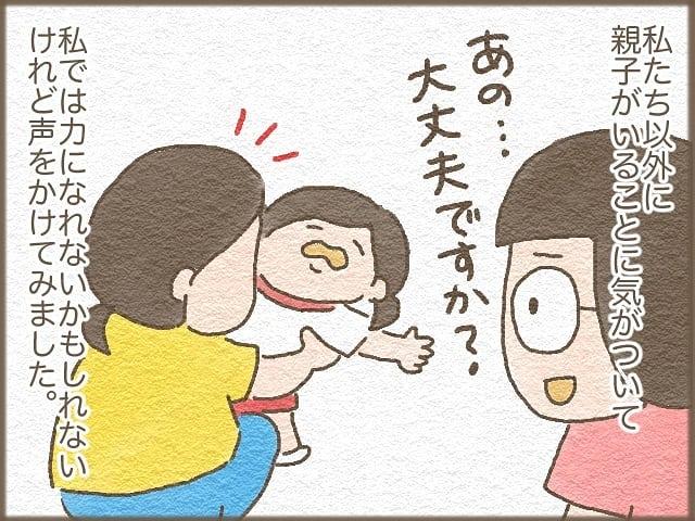 daihuku_megane_71970340_2431978686898955_8443188360470519685_n