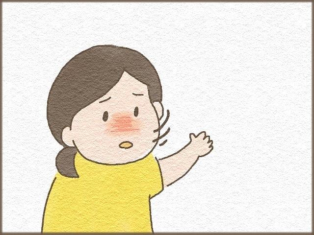 daihuku_megane_72425188_2453741091568474_2603893846038119102_n
