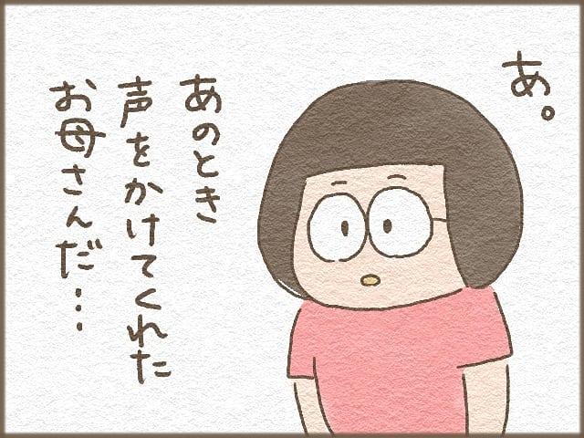 daihuku_megane_70424724_442420999720660_1525043589632777833_n
