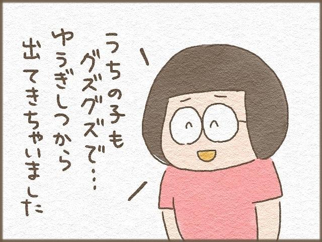 daihuku_megane_71029382_101270264610144_45051069200696335_n