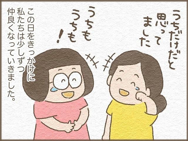 daihuku_megane_69754578_246808002959871_4550621435344459236_n