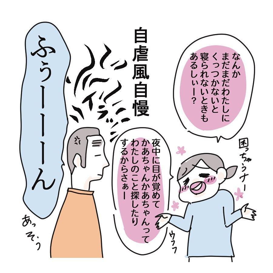 shirota_chiriko_84974093_2587253624717434_1575291325516796802_n