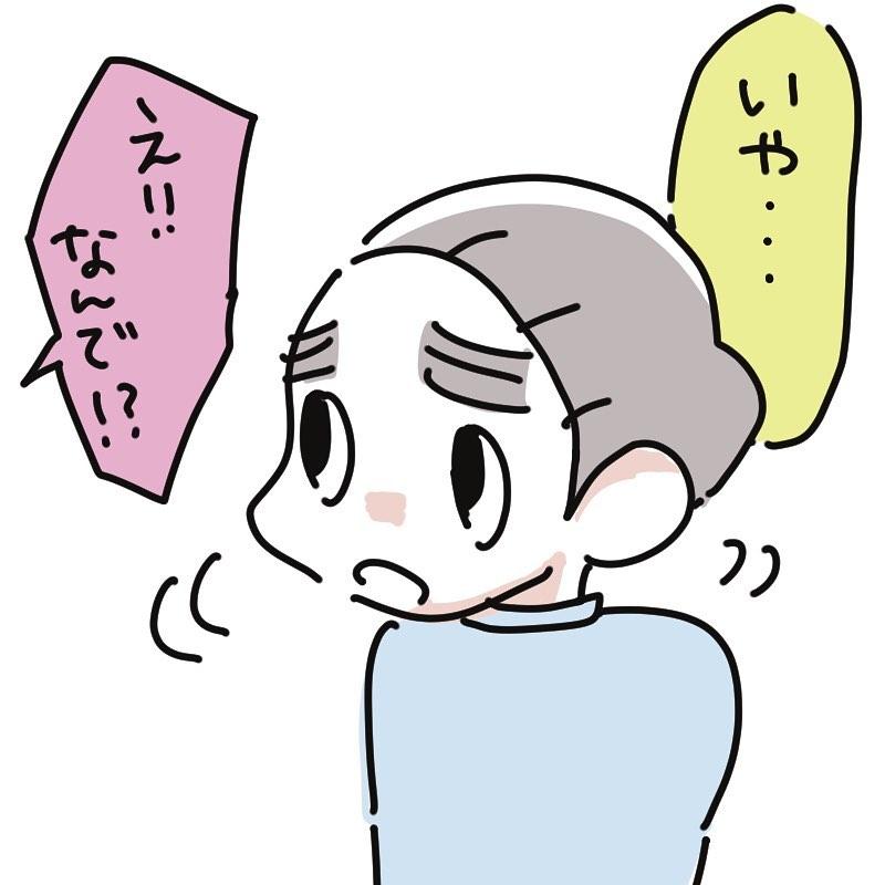 shirota_chiriko_84334255_1273560449700166_2194287164920801847_n