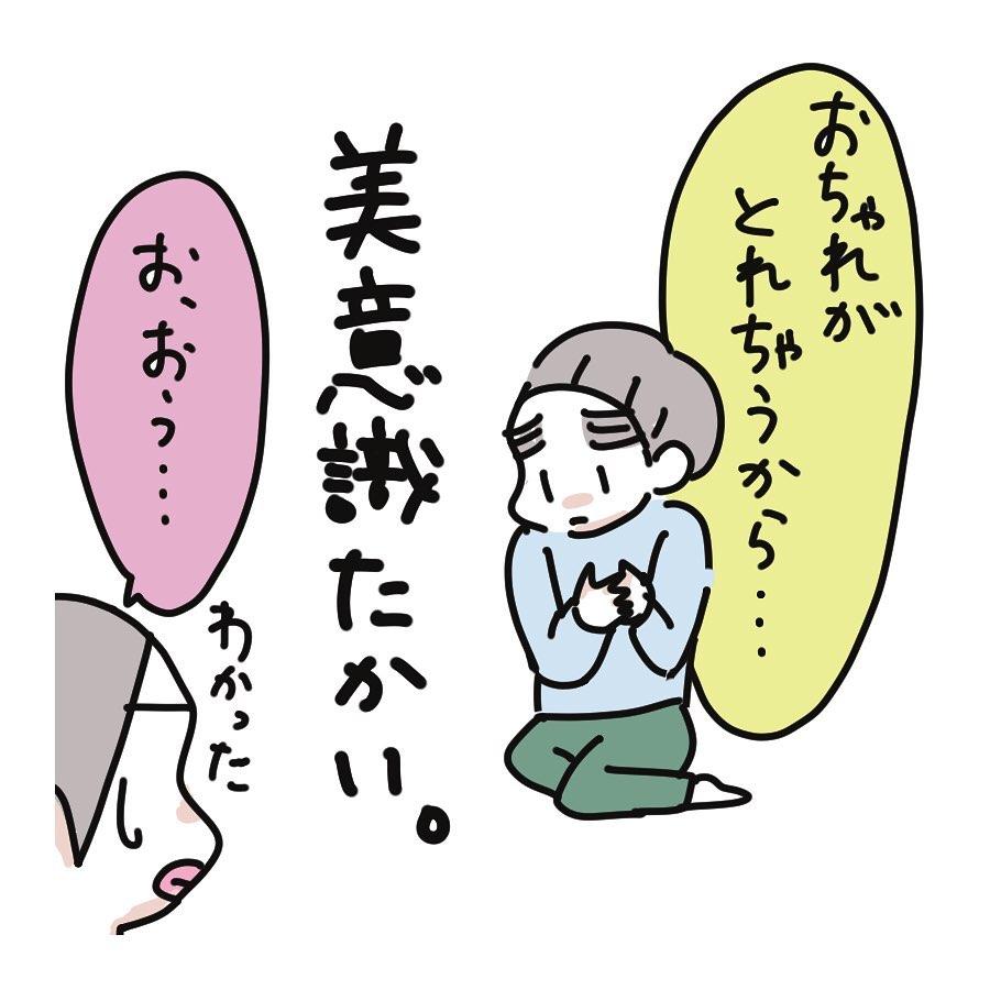 shirota_chiriko_81456306_558975271360985_8801348368778597260_n