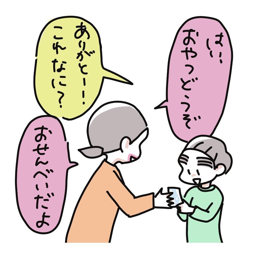 shirota_chiriko_81805167_2532828013657408_4999724736648316285_n