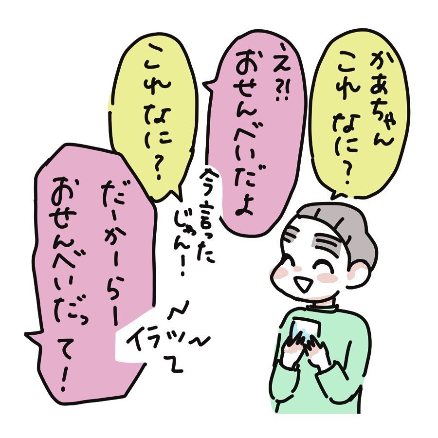 shirota_chiriko_81643121_171994297457694_7225254233459525668_n