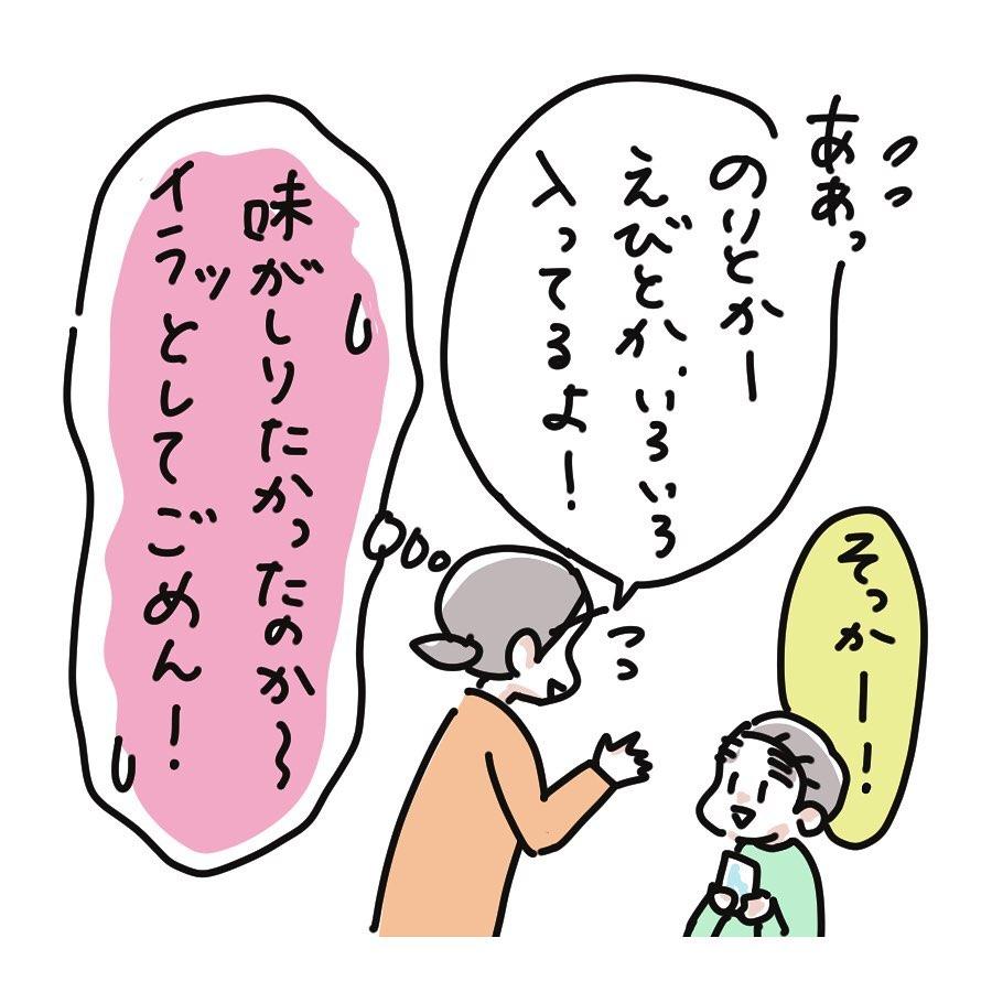 shirota_chiriko_82316313_2532246880361526_1852231762823691913_n