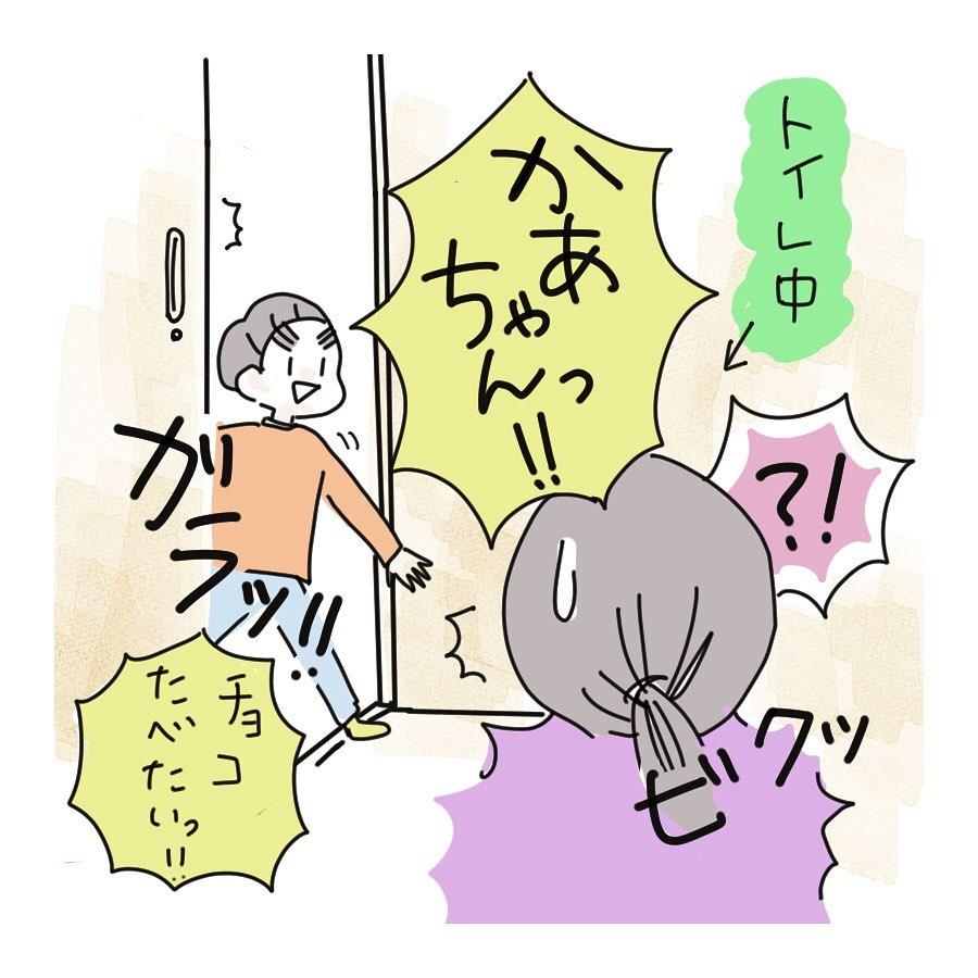 shirota_chiriko_83566984_192652228781315_2677501309730461400_n
