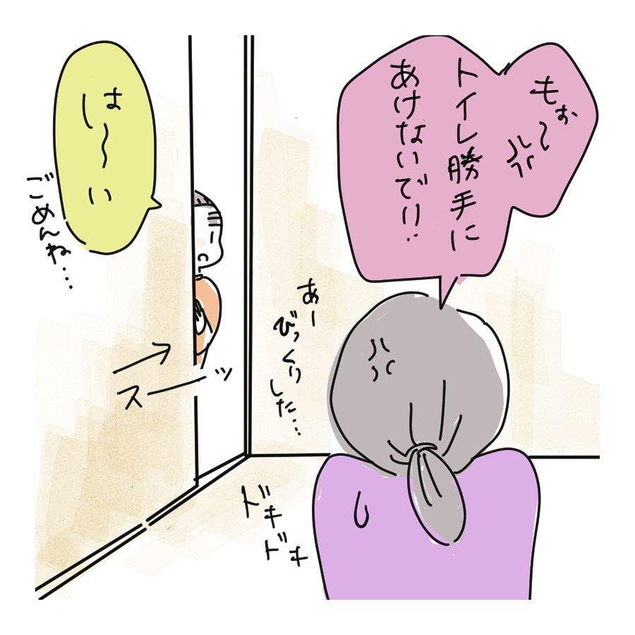 shirota_chiriko_84725872_637053530396099_6297895240137305912_n