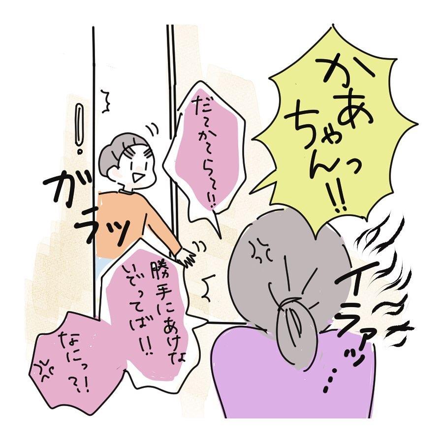 shirota_chiriko_84306264_1093519904321727_1510366035875101215_n