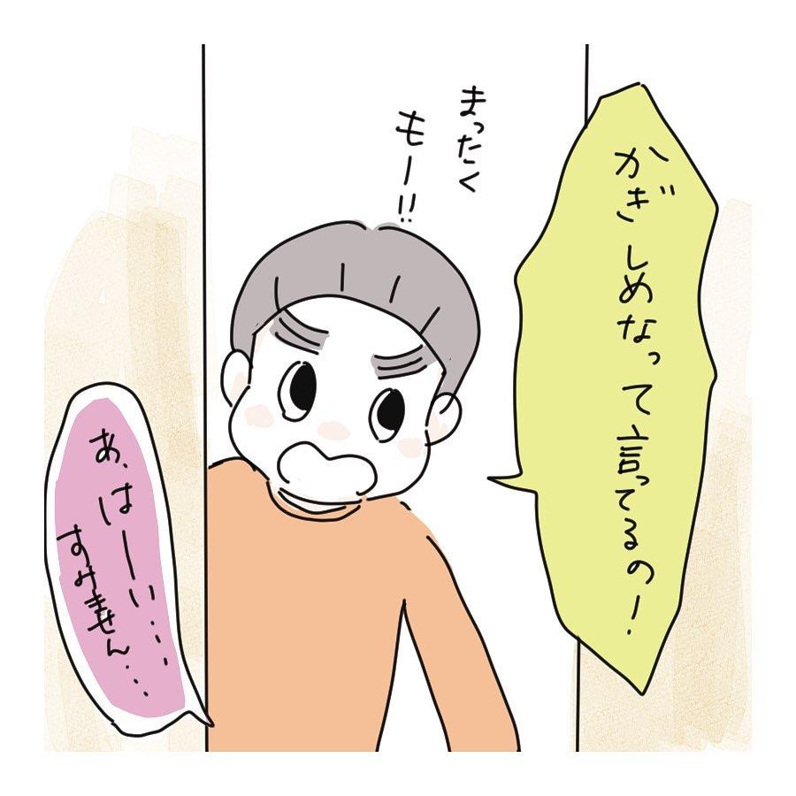 shirota_chiriko_83587800_588614121694266_3487524332180667360_n