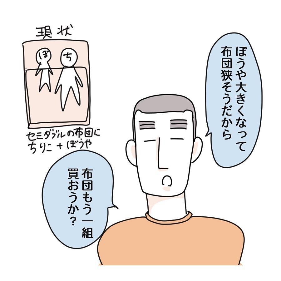 shirota_chiriko_85102660_471612020385726_642770040744289028_n