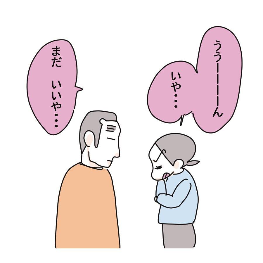 shirota_chiriko_85023537_741855129679092_396542265588429321_n