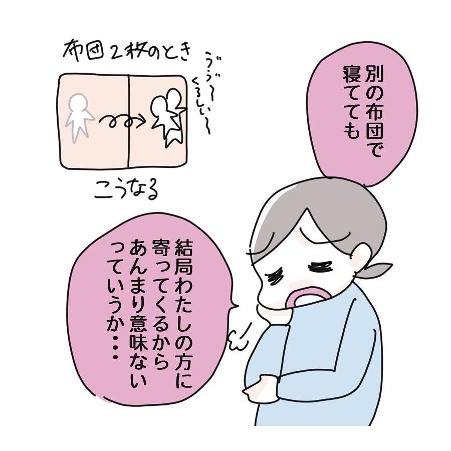 shirota_chiriko_87220912_527545451202551_7971706077740594736_n