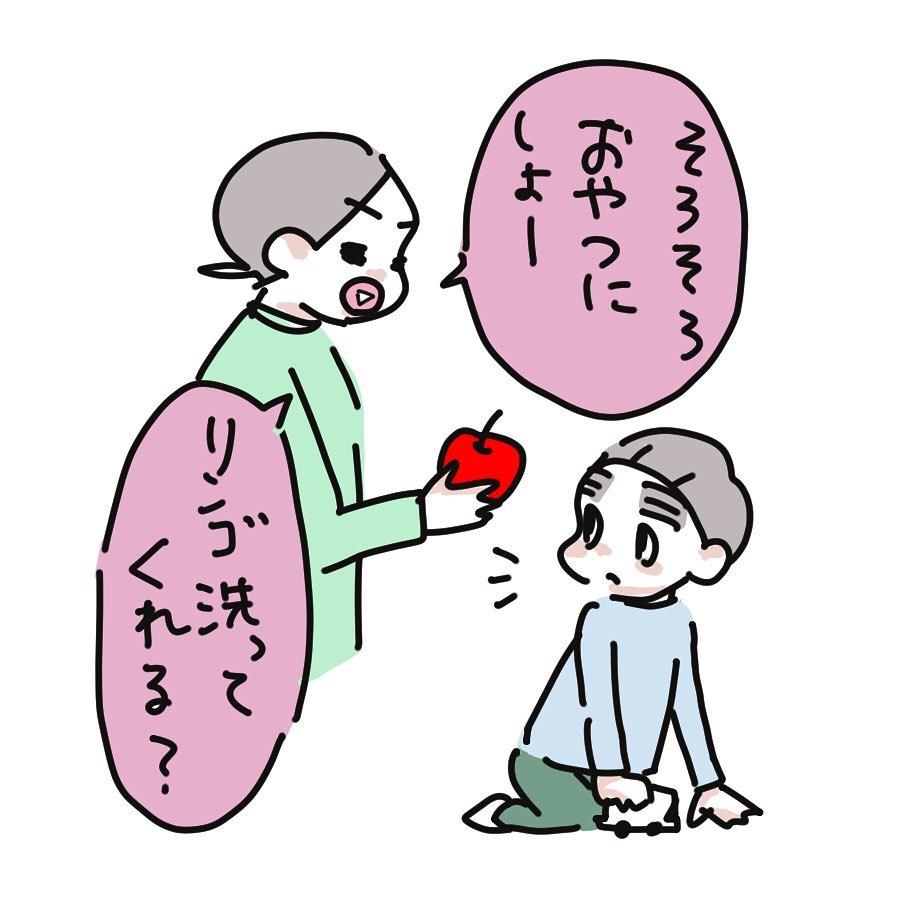 shirota_chiriko_82525953_134406634279074_8139861709375390227_n
