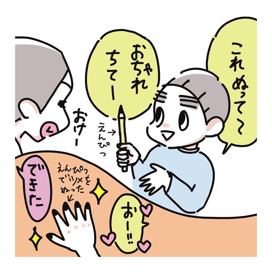 shirota_chiriko_81664743_1028345134195395_6196135913385462762_n