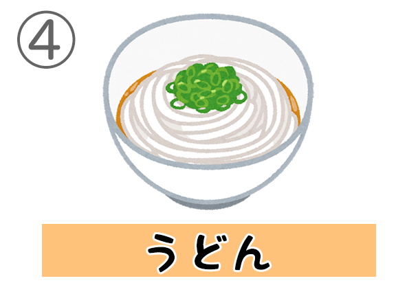 4udon
