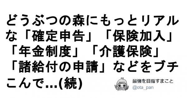こういう「イケてる提案」してこうぜ日本 8選