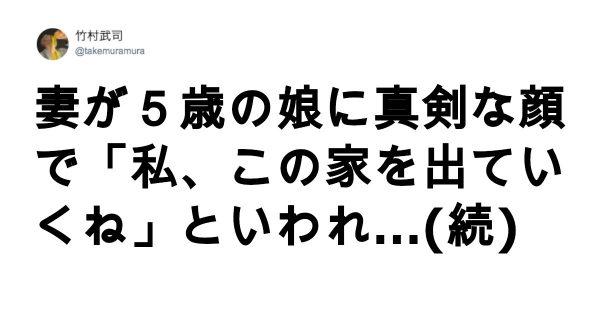 子供「コロナなんかに負けねぇー!!!!」 8選