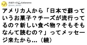 「世界から見た日本」、わりと魔境だった 7選