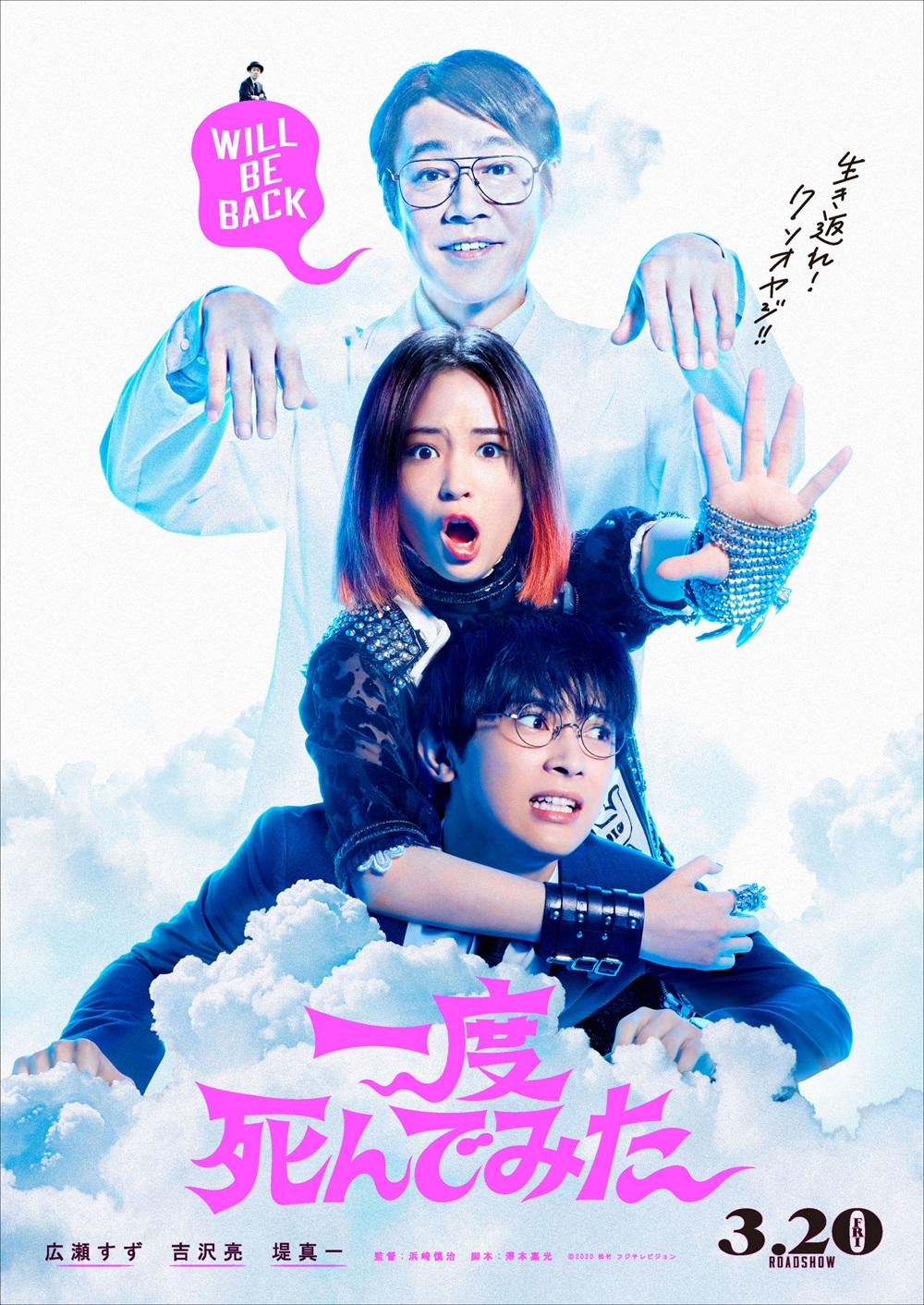 0317‗映画キービジュアル_r