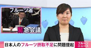 【速報】何かがおかしいニュース番組!仕掛けに何個気づける?