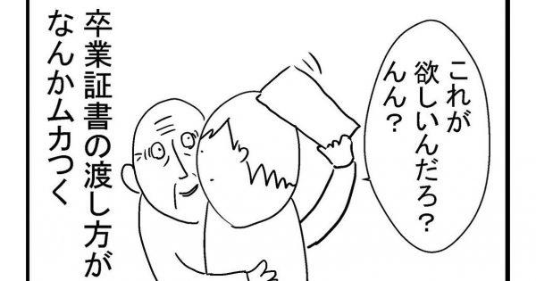 絶対ありえないシチュエーションを描く「ないない漫画」www