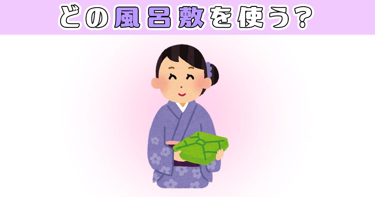 furoshikiTOP