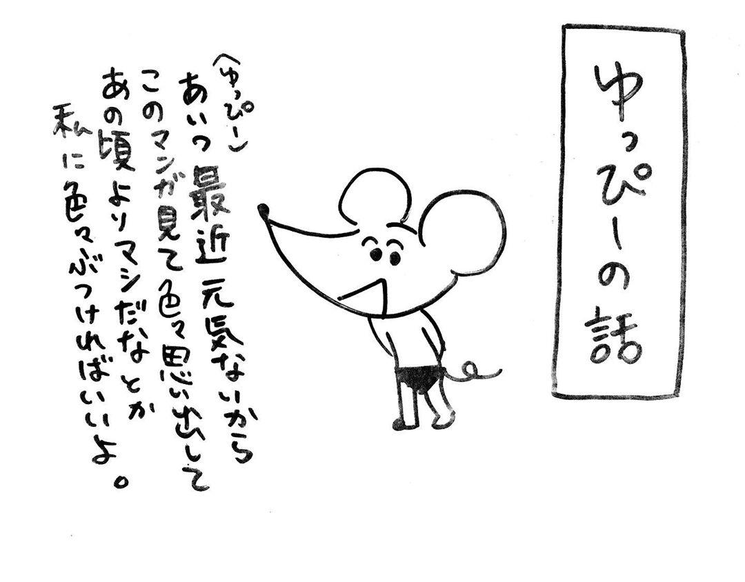 chen.iwaki_66057147_415194699204317_5753665240552152510_n