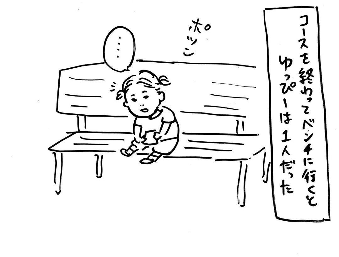 chen.iwaki_66386667_2581421441881594_2218849811378035430_n