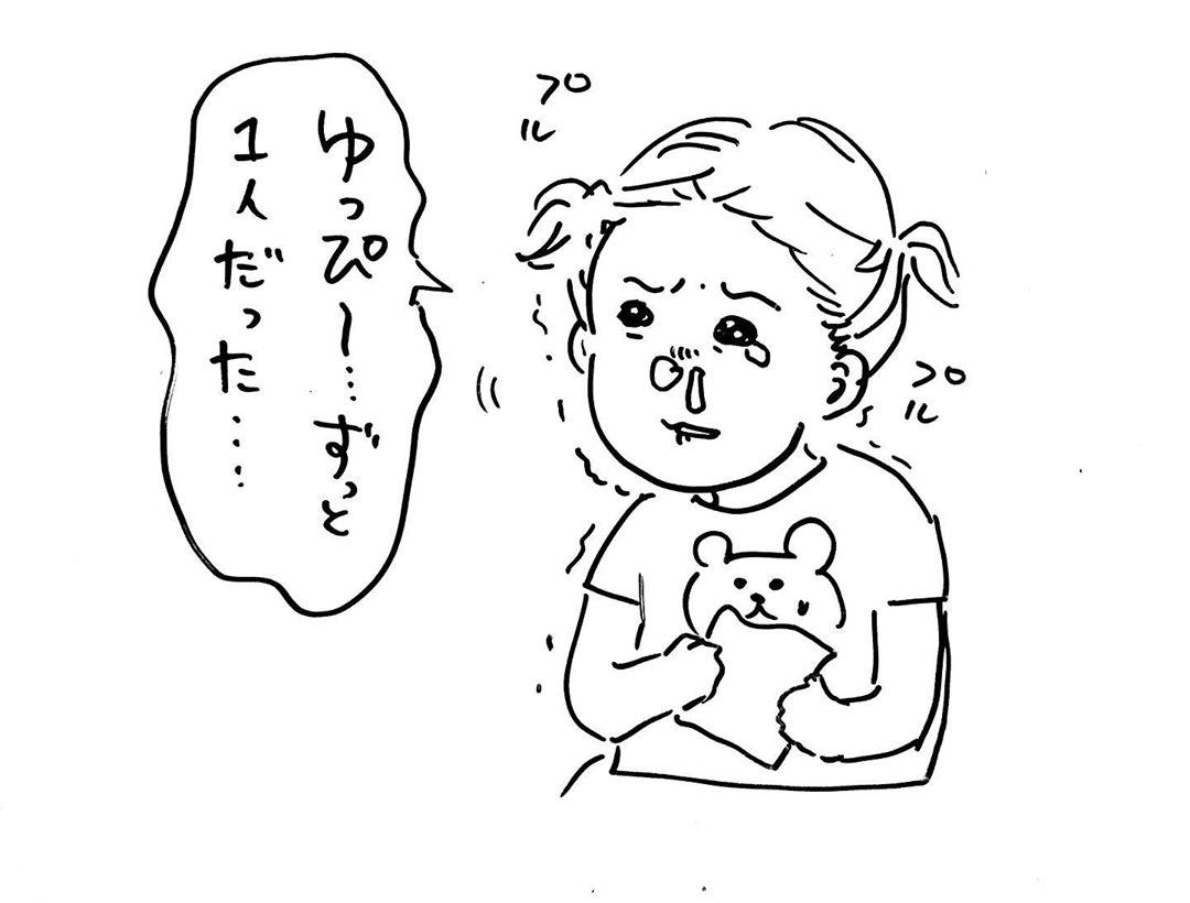 chen.iwaki_65963806_124930142122569_6806976144585620854_n