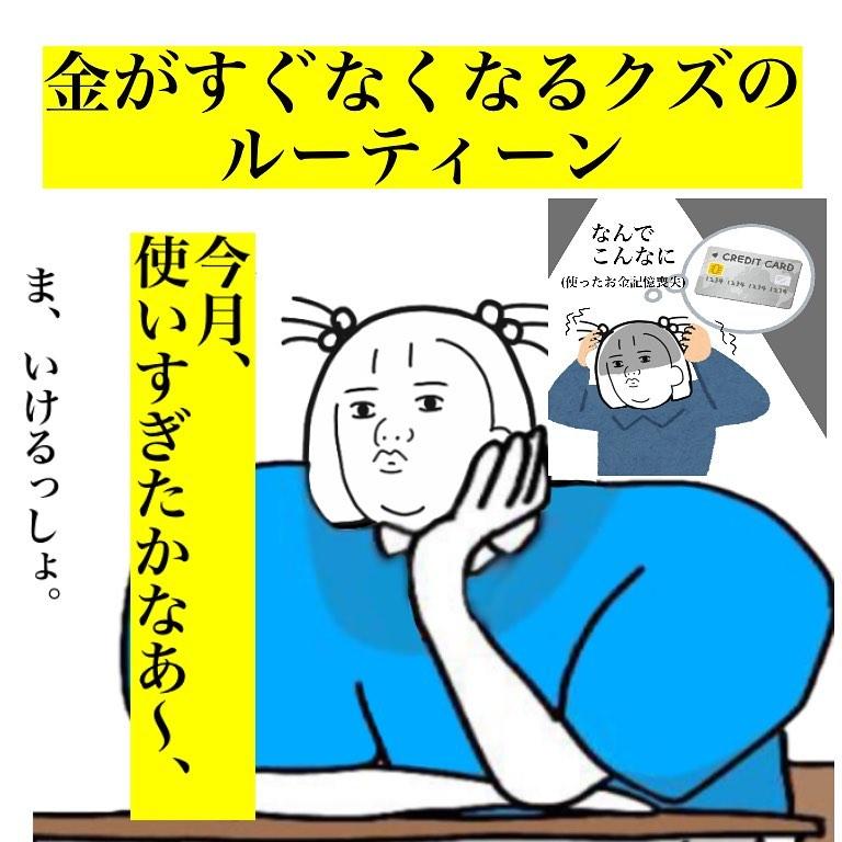 nowchimachan_82712412_1377761012396050_6897229786101385175_n