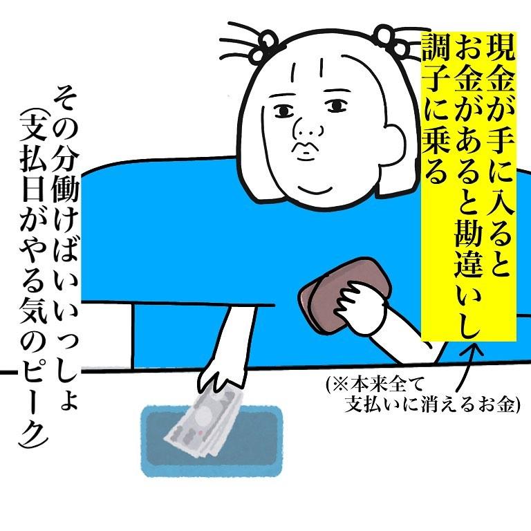 nowchimachan_84449281_613543226095566_1939172574815134810_n