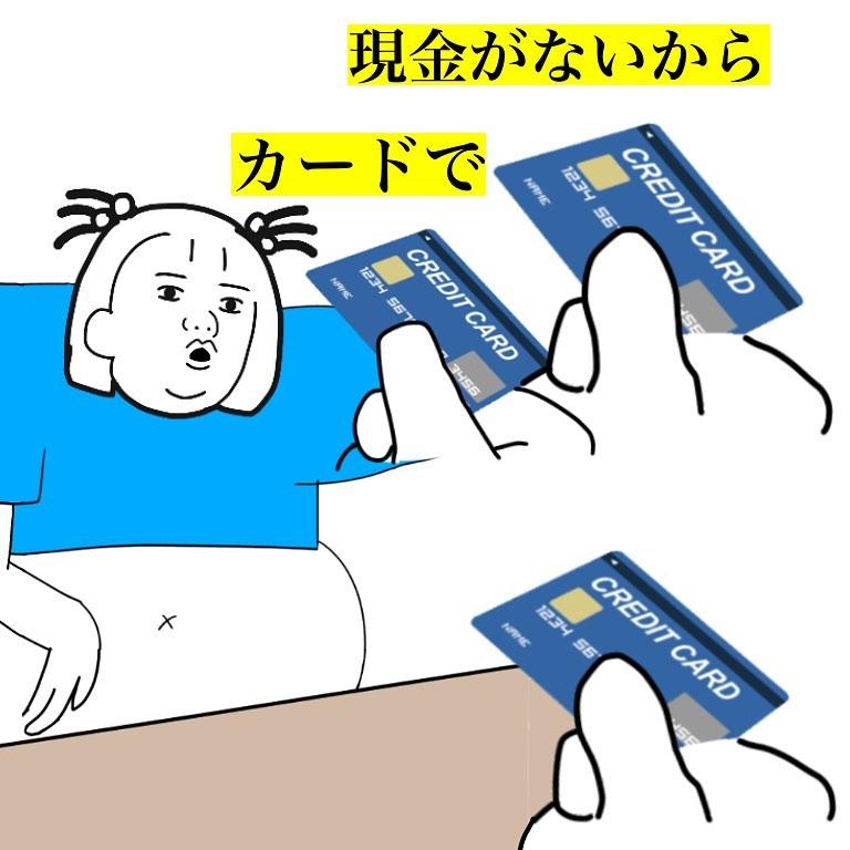 nowchimachan_83656911_3115866691780396_3785235147884185394_n