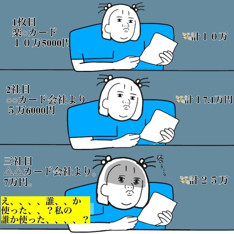 nowchimachan_84075230_305241467099072_2627180348542299687_n