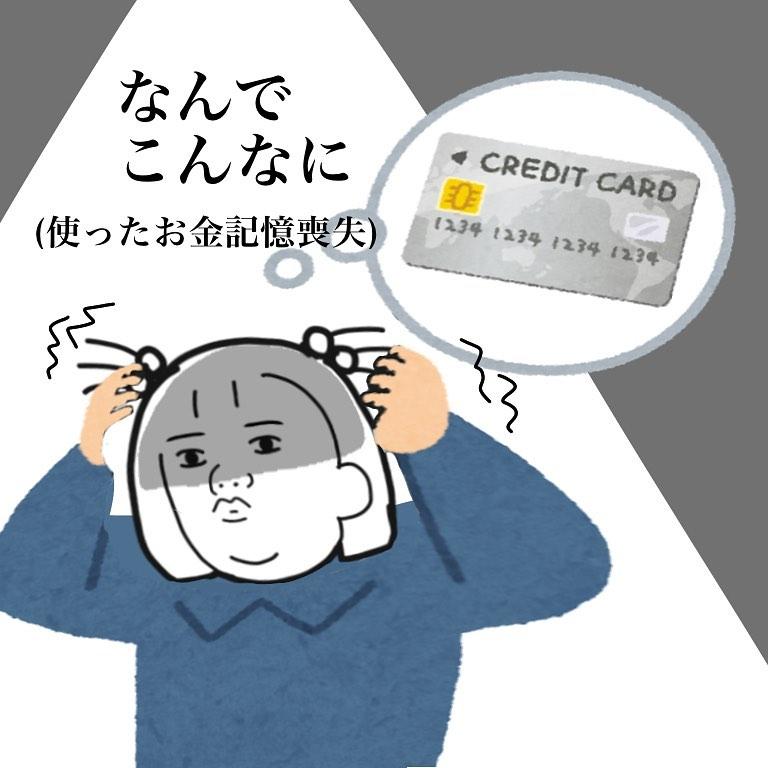 nowchimachan_84156258_2810343585708139_4740787407460754189_n
