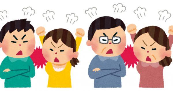 恋愛の難しさを物語る、カップルの「おもしろ痴話喧嘩」 10選