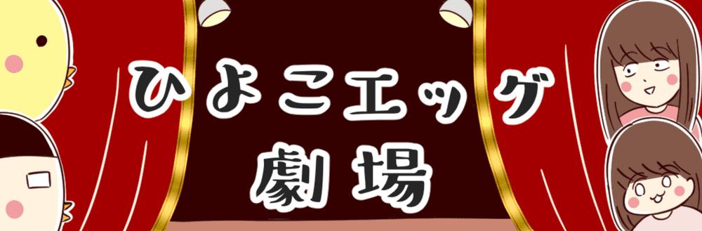 SnapCrab_NoName_2020-4-6_12-56-33_No-00
